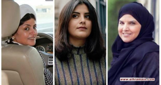 دعوة أممية للسعودية للإفراج عن ناشطات معتقلات