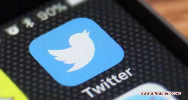قضية التجسس إلى الواجهة.. تهم بأكثر من 20 عاما لعميل في تويتر لصالح المملكة