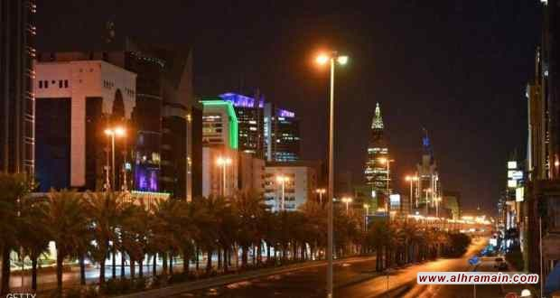 إطالة ساعات حظر التجول وتفصل الرياض ومكة والمدينة عن باقي المدن