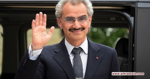 الوليد بن طلال خسر أكثر من 22 مليار دولار من ثروته