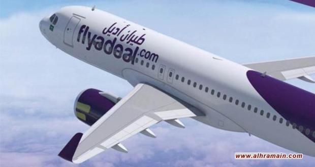 طائرة سعودية تهبط اضطرارياً بمطار الرياض ووفاة مساعد الطيار