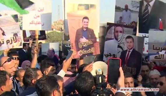 تشكيك بإعلان استئناف محاكمة المعتقلين الفلسطينيين في المملكة