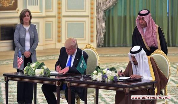 """""""التايمز: ترامب.. السعودية رائعة ومذهلة"""