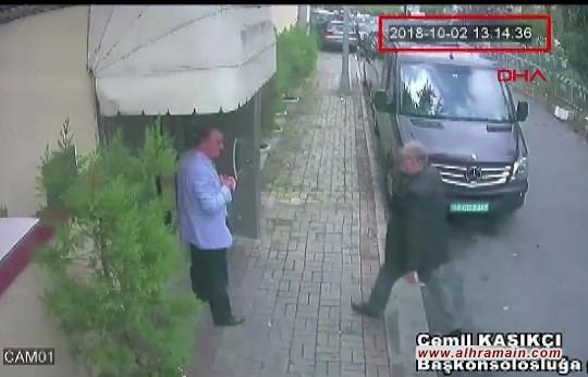 تقارير اعلامية أميركية تكشف عناصر جديدة متعلقة بمقتل جمال خاشقجي.. أفراد في الفريق السعودي المتهم بقتله تلقوا تدريباً في الولايات المتحدة..