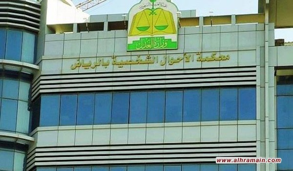 قاضٍ سعودي يحرم مواطنة من هويتها ظلماً