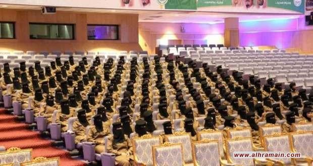 """محاولة لمنح النساء """"حقوقاً"""": تخريج 178 سعودية """"مجندة"""""""