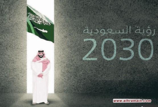 نيويورك تايمز: رفاهية السعودية وأحلامها تصطدم بكورونا والنفط