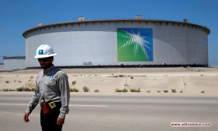 """""""أرامكو"""": إمدادات النفط الخام والغاز لم تتأثر بالهجوم"""
