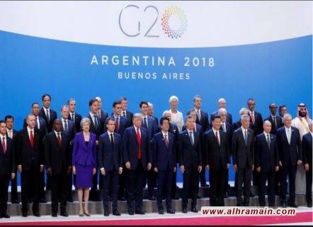 """ثلاث منظمات دولية تقاطع منتدى المجتمع لقمة العشرين الذي تستضيفه السعودية وتعتبره """" محاولات زائفة واجتماعات صورية"""""""