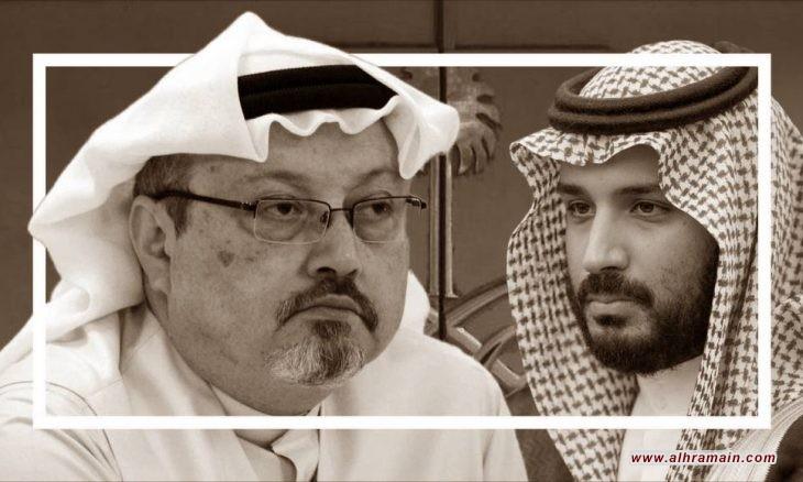 أغنيس كالامارد: وجدت دليلا موثوقا يستدعي تحقيقا مع بن سلمان في مقتل خاشقجي- (فيديو)