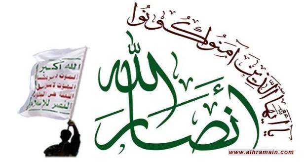 """""""أنصار الله"""": تاريخ النظام السعودي حافل بالإجرام وبيع قضايا الأمة كفلسطين"""