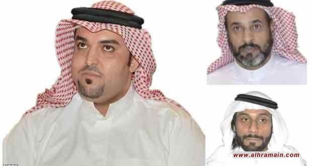 """مصير معتقلي القطيف المجهول يكشف كذبة النظام السعودي عن """"الأمان"""""""