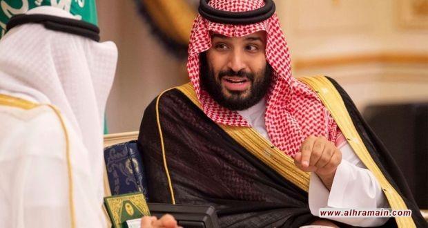 """""""حقوق الإنسان في الجزيرة العربية"""": ابن سلمان ارتكب مجزرة مستغلاً الأحداث الإرهابية لتغطية جرائمه"""