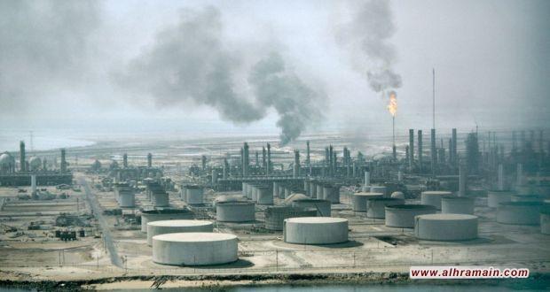"""""""بلومبرغ"""": السعودية تستغل العقوبات على إيران وتخزن النفط لكن بيعه أصعب مما توقعت"""
