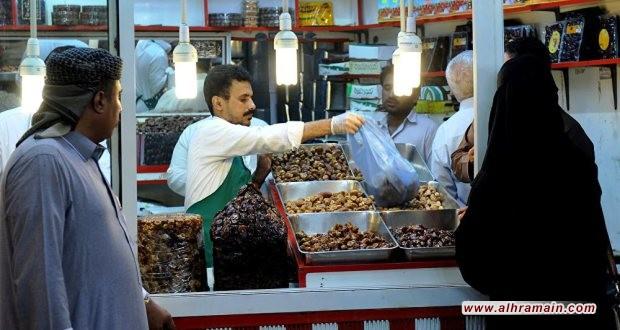 السعودية: محال تجارية تقفل بسبب قرار التوطين
