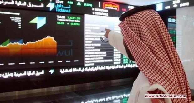 للجلسة الخامسة على التوالي.. تراجع مؤشر سوق الأسهم