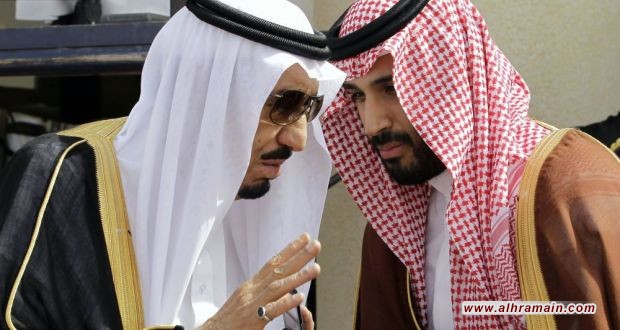 """""""العربية لحقوق الإنسان"""" تطالب صناع القرار بوقف انتهاكات النظام السعودي"""