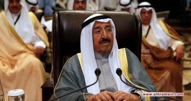 تقرير إلى أمير الكويت: دول الحصار تتربص بكم