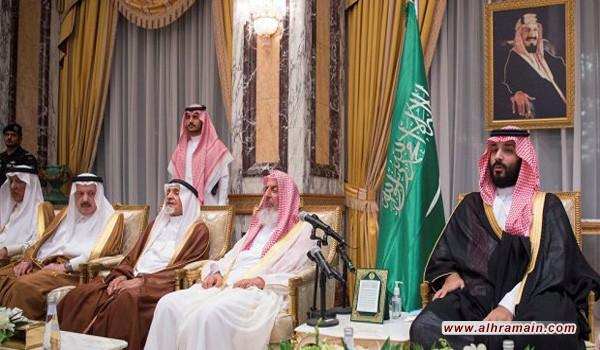 """""""إصلاحات"""" ولي العهد السعودي تحتاج مسايرة التيار الوهابي"""