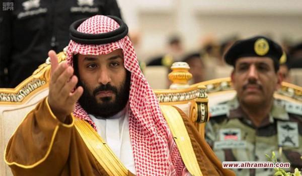 """""""ذي غارديان"""": محمد بن سلمان مريض بجنون العظمة ورؤيته مجرّد سراب"""