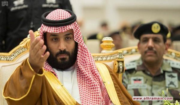 عام الاعتقالات .. 3 حملات اعتقال منذ تولي ابن سلمان ولاية العهد