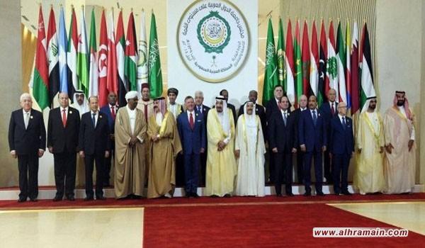 نقص عضوي في القمة العربية منبر السعودية لمهاجمة إيران