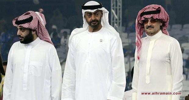 أول رحلة للوليد بن طلال منذ اعتقاله.. إلى العين الإماراتية