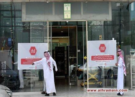 السعودية ترفع الإجراءات الاحترازية عن 6 أحياء بالمدينة المنورة