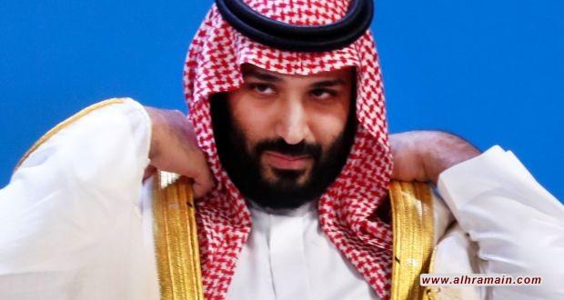 """""""إنسايد أرابيا"""": القمع العلني استراتيجية جديدة لولي العهد السعودي"""