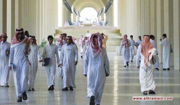كيف تأثر اقتصاد المملكة بعد فصل 130 ألف موظف سعودي؟