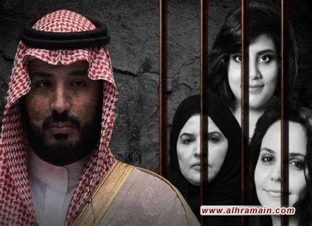 موقع ألماني: السعودية تصعد حملة القمع ضد المعارضين المحتجزين في السجون وأسرهم