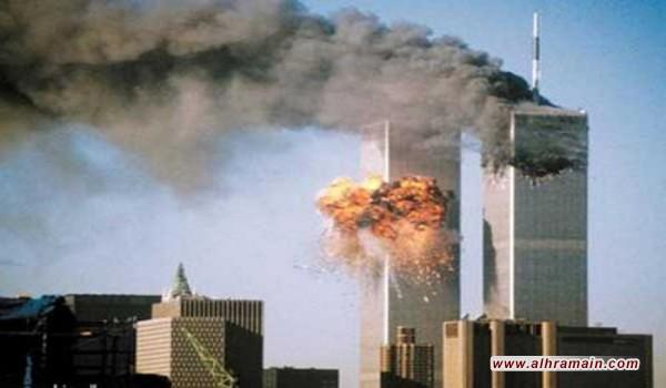 السعودية تطلب من قاض أمريكي رفض 25 دعوى قضائية تدعي أنها ساعدت في التخطيط لهجمات 11 وتطالبها بدفع تعويضات للضحايا