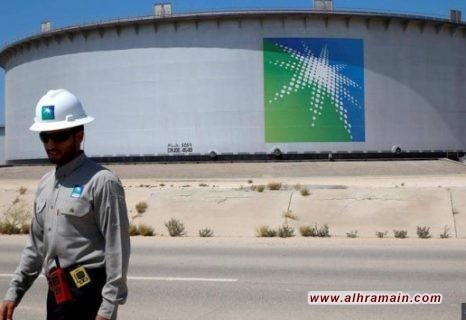 """وول ستريت جورنال: مسؤولون سعوديون يفكرون بتأجيل اكتتاب """"أرامكو"""" عقب الهجوم على منشأت نفطية"""