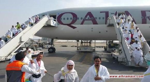 قطر تتهم السعودية بمنع مواطنيها من الحج وتؤكد: لا توجد فرصة هذا العام للمواطنين القطريين والمقيمين للسفر إلى الحج