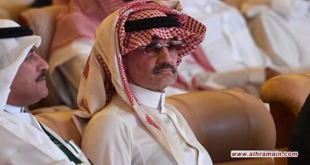 الوليد بن طلال من الاعتقال إلى.. السخرة