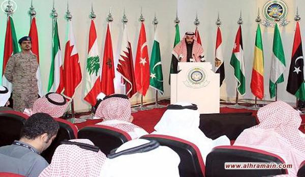 صحيفة باكستانية تهاجم التحالف الإسلامي العسكري بقيادة السعودية.. تحالف اسرائيلي..