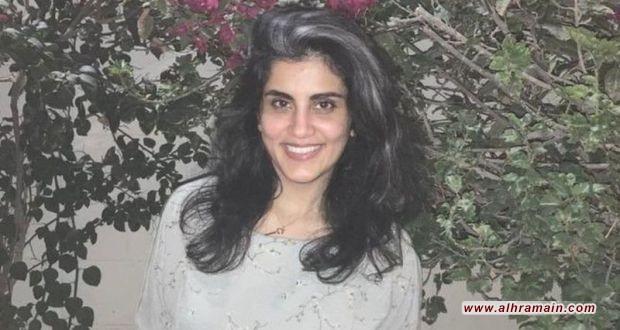لينا الهذلول: لُجَين ليست حرة ومعها ألف معتقل سياسي