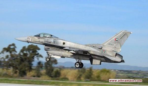 الإمارات تشارك في مناورات عسكرية إلى جانب إسرائيل