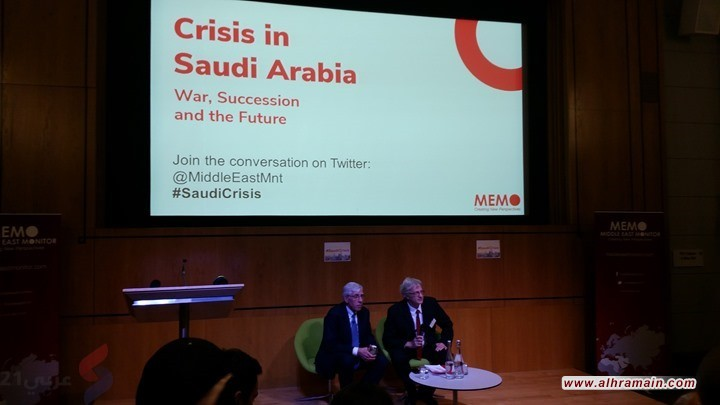 """مؤتمر """"أزمة السعودية"""" بلندن.. خلاصة رؤية خبراء وسياسيين"""
