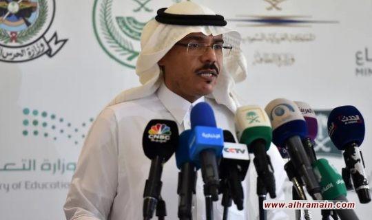 كورونا السعودية.. ارتفاع الإصابات إلى 2039 بينها 25 وفاة