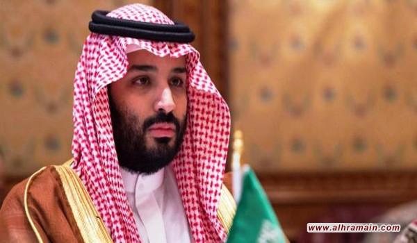 """ولي العهد السعودي يخطط لإغلاق 22 """"مؤسسة دينية"""" للسعودية مُقامة في الخارج"""