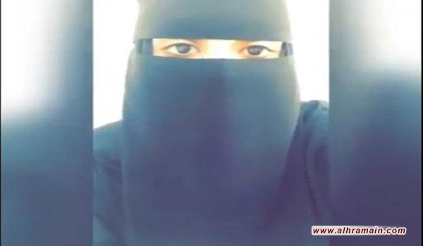 """السعودية تعتقل ناشطة انتقدت التطبيع مع """"إسرائيل"""""""