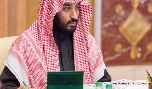 انتكاسات السعودية تدفعها للتقارب مع إيران