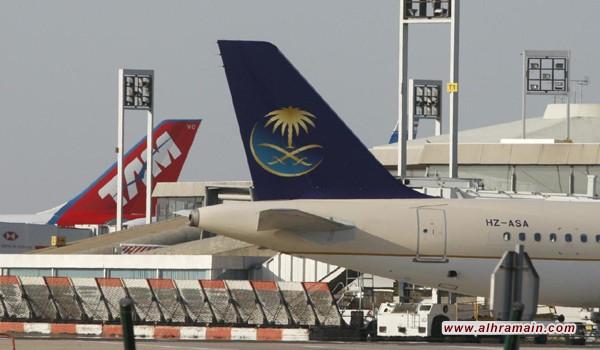 المعاملة بالمثل.. السعودية تعدل قوانين التأشيرة للفرنسيين