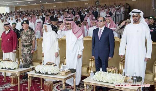 """السعودية تختتم تمرين """"درع الخليج المشترك-1"""" بمشاركة أكثر من 12 دولة- (صور)"""