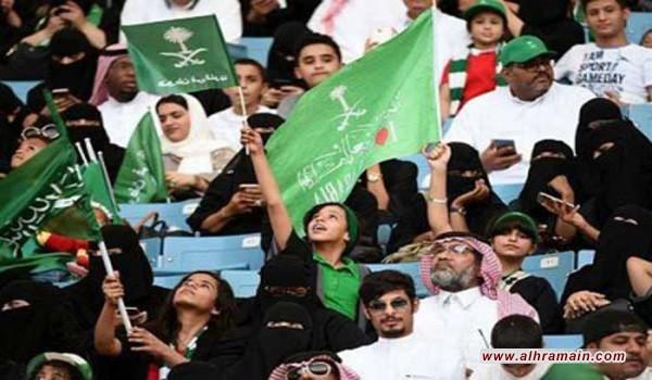 السعودية ستَسمح للنساء بدُخول ثلاثة ملاعب لكرة القدم بِدءًا من 2018