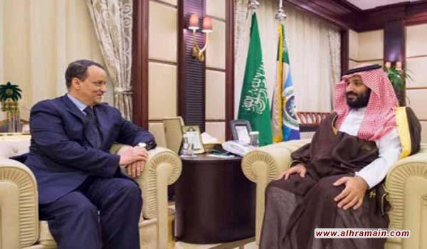 ولي العهد السعودي يبحث مع ولد الشيخ المستجدات في اليمن
