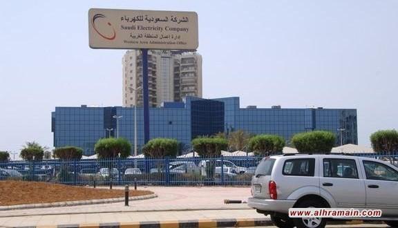 """23 في المئة ارتفاع في خسائر """"السعودية للكهرباء"""""""