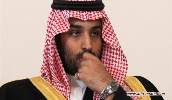 """""""جيوبوليتيكا"""": ابن سلمان يخرب السعودية"""