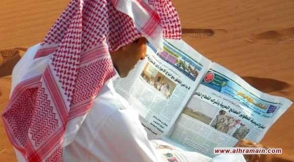 إيقاف توزيع الصحف الورقية في بعض مناطق السعودية